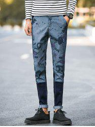 Color Spliced Design Slim Fit Jeans
