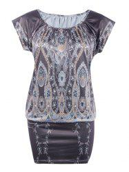 Tribal Pattern Waisted Mini Dress