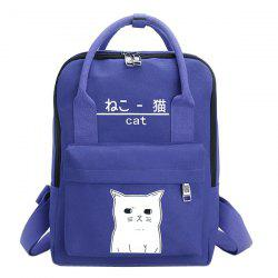 Canvas Cat Printed Backpack