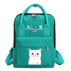 Canvas Cat Printed Backpack - GREEN