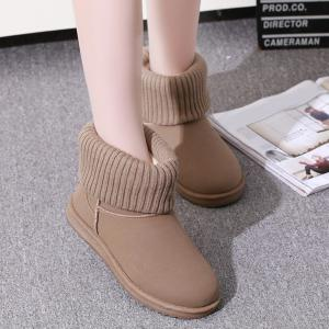 Suede Knitted Slip On Snow Boots -