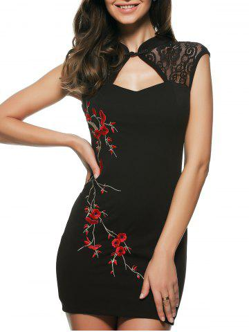 Latest Embroidered Cut Out Cheongsam Bodycon Mini Dress