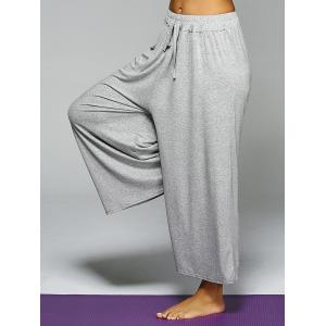 High Waist Loose Drawstring Wide Leg Yoga Pants -