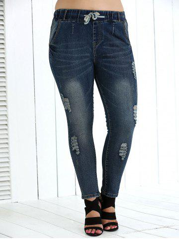 Latest Drawstring Plus Size High Waist Distressed Jeans