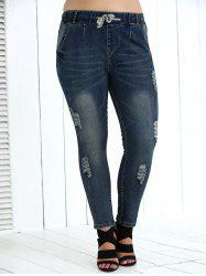 Drawstring Plus Size High Waist Distressed Jeans