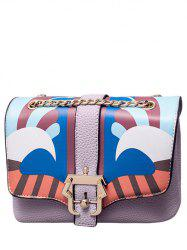 Magnetic Closure Striped Pattern Chain Crossbody Bag -