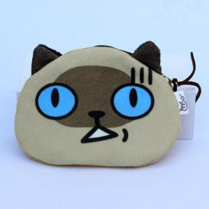 Creative Animal Face Character Coin Purse - Yellow