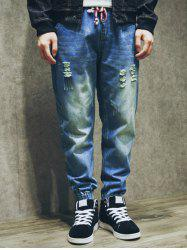 Drawstring Double Welt Pockets Back Scratched Ripped Jogger Jeans -