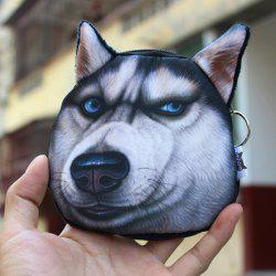 Creative Dog Coin Bag - BLACK