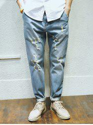 Taille Zipper Fly plus Harem Bleach Wash Distressed neuf minutes de Jeans - Bleu Clair 36