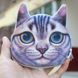 Original Creative Lifelike Cat Coin Bag - LIGHT PURPLE