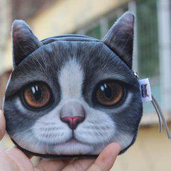 Original Creative Lifelike Cat Coin Bag - GRAY