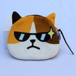 Creative Animal Face Character Coin Purse -