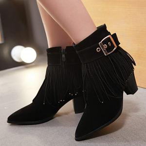 Pointed Toe Fringe Buckle Short Boots -