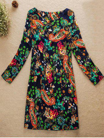 Discount Colorful Print Dress