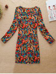 Multicolor Pattern Jewel Neck Dress