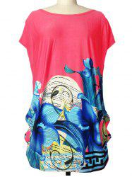 Loose-Fitting Lily Print Ruched T-Shirt -