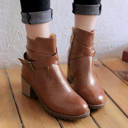 Cross Strap Chunky Heel Ankle Boots - BROWN