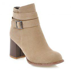 Buckle Suede Side Zipper Ankle Boots - APRICOT