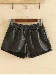Plus Size Elastic Waist Faux Leather Shorts