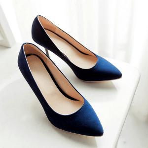 Point Toe Suede Pumps -
