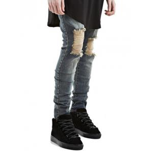 Zipper Fly Frayed Skinny Ripped Jeans -