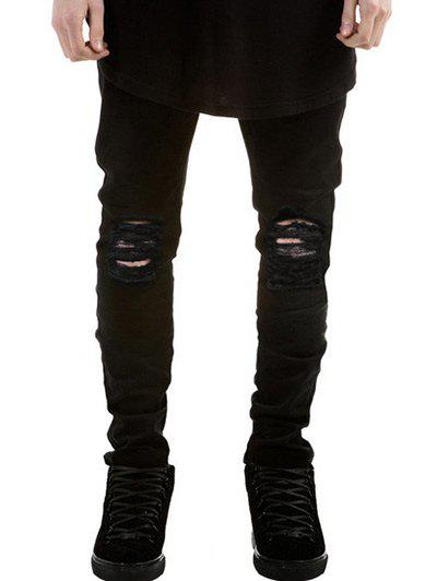 849fa8e8359 36% OFF] Zipper Fly Frayed Skinny Ripped Jeans | Rosegal