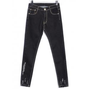 Slimming Skinny Jeans - BLACK 30