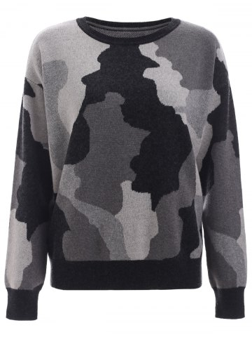 Fancy Round Neck Camo Print Knitted Pullover