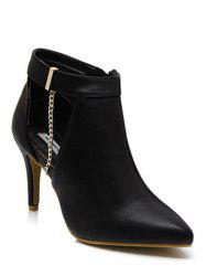 Chain Zipper Hollow Out Ankle Boots -