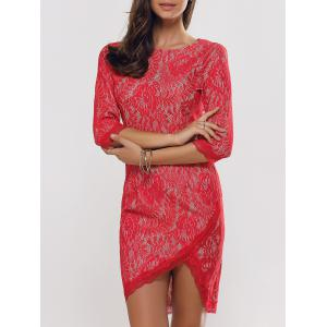 Laciness High Low Tulip Hem Jacquard Dress