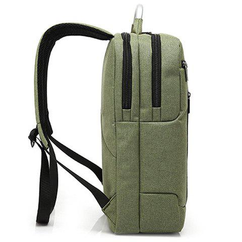 Fashion Stitching Nylon Laptop Backpack - ARMY GREEN  Mobile