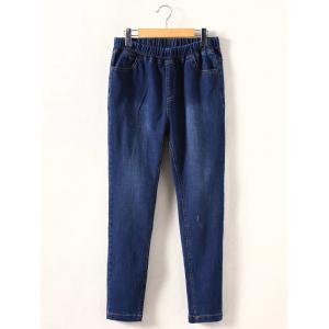 Elastic Waist Bleach Wash Denim Harem Pants - Deep Blue - 3xl