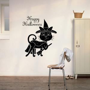 Halloween Words Cat Witch Pattern Decorative Wall Stickers For Kids Rooms - BLACK