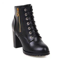 Tie Up Double Zipper PU Leather Ankle Boots -