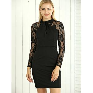 Lace Panel Short Party Formal Bodycon Dress -
