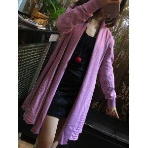 Textured Knitted Loose Cardigan -