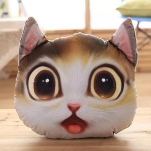 Cartoon Detachable 3D Big Eyes Nekolus Shape Sofa Pillow