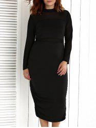 Plus Size Mesh-Insert Ruched Zipper Design Dress