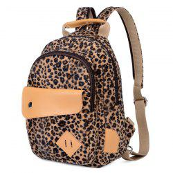 Leopard Printed Zippers PU Leather Backpack -