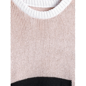 Street Snap Style Color Block Sweater -