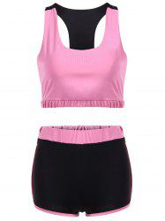 Racerback U Neck Sporty Bra and Shorts Twinset - PINK