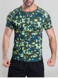 Quick-Dry Fitted Camouflage Printed Short Sleeve T-Shirt - GREEN XL