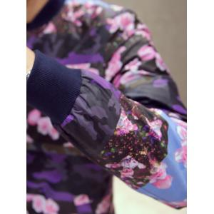 Rib Spliced Flower and Camo Printed Jacket - PURPLE 4XL