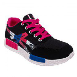 Color Block Lace-Up Suede Spliced Sneakers