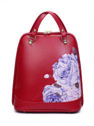 Convertible PU Leater Peony Print Backpack -