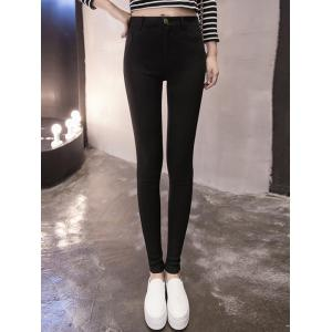 High Waisted Supper Stretchy Skinny Pants - Black - M