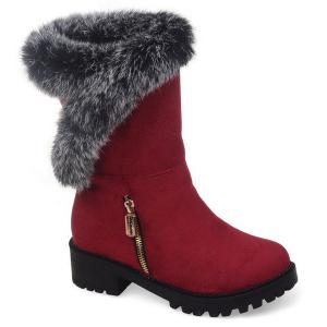 Suede Faux Fur Zipper Mid Calf Boots