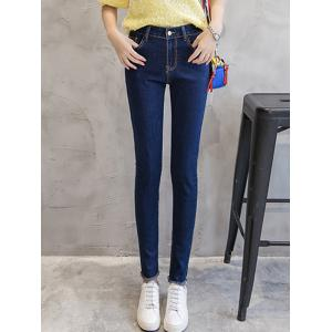 Slimming Fringed Mid Waist Jeans - Deep Blue - 32