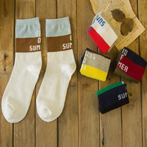 5 Pairs of Casual Letters and Stripe Pattern Soft Sport Socks -